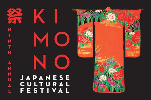 Japanese_Cultural_Festival_F1